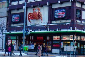 Restoran Kepiting di Musim Dingin