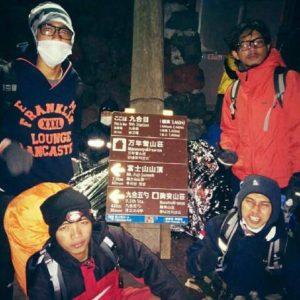 Gunung fuji 2014