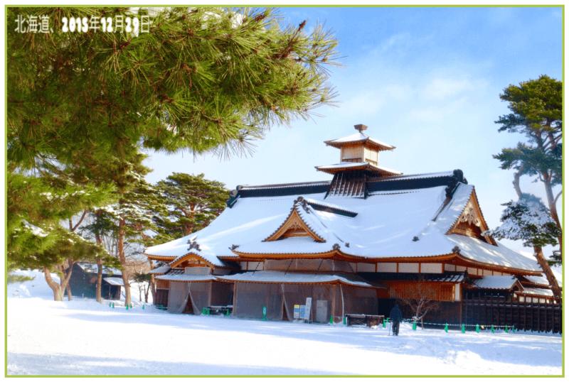 Hari Kelima Liburan Musim Dingin ke Hokkaido