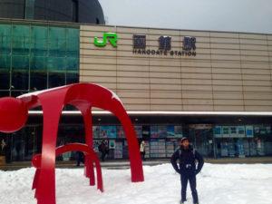 Hakodate Station Musim Dingin