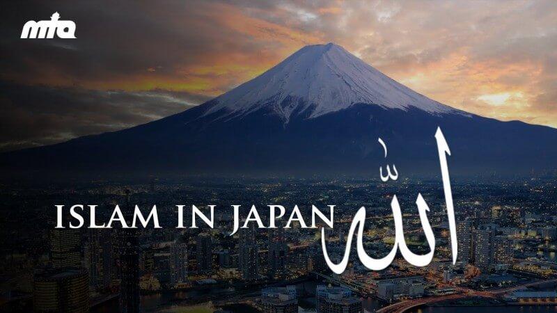 Islam di Jepang Saat Ini