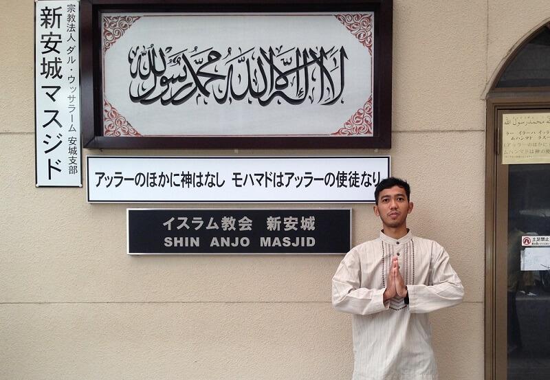 Islam di Jepang Nagoya