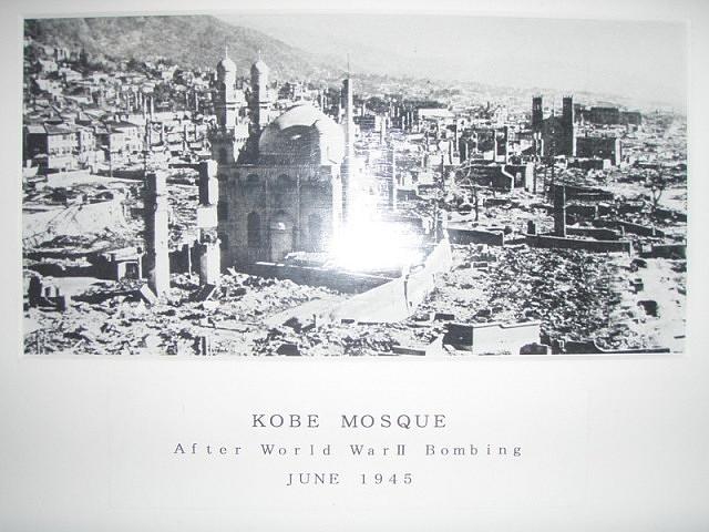 Masjid Islam di Jepang