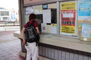 Loket Pembelian Tiket Bus Gunung Fuji