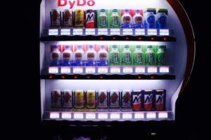 Mesin Minuman di Gunung fuji