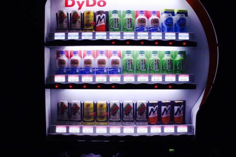 Vending Machine di gunung Fuji