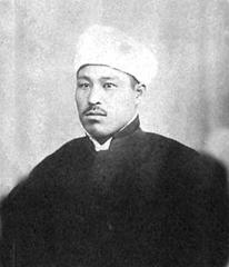 Perkembangan Islam di Jepang