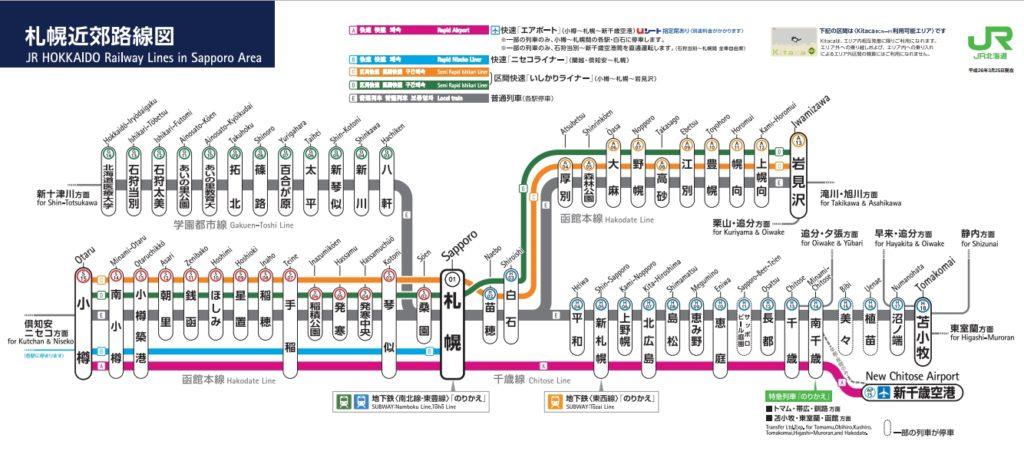 JR Hokkaido Train Route Map (metrobabel.wordpress.com)