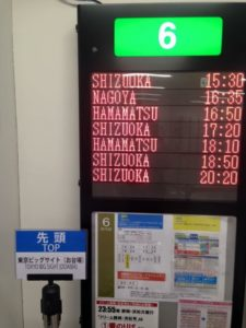 JAlan jalan ke Jepang dengan Bus Malam
