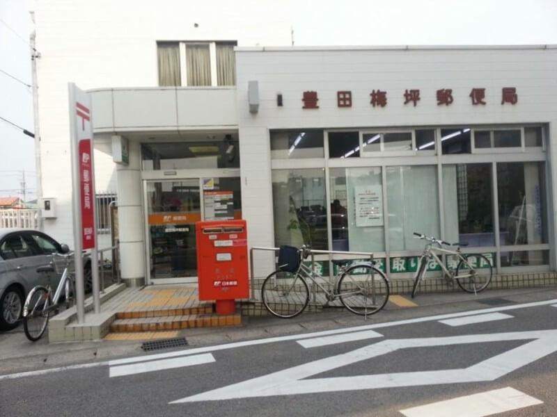 Umetsubo Post Station