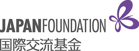 Logo Bahasa Jepang Tes