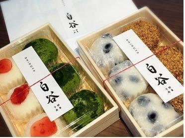 Cara membuat mochi khas Jepang