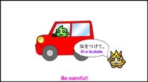 Belajar Bahasa Jepang Sehari hari aisatsu 3