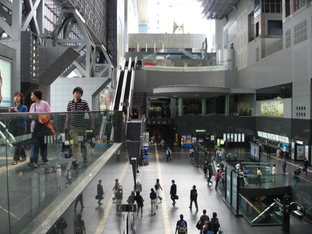 Tempat wisata di kyoto station