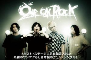 Lagu Jepang Terbaik Sepanjang Masa