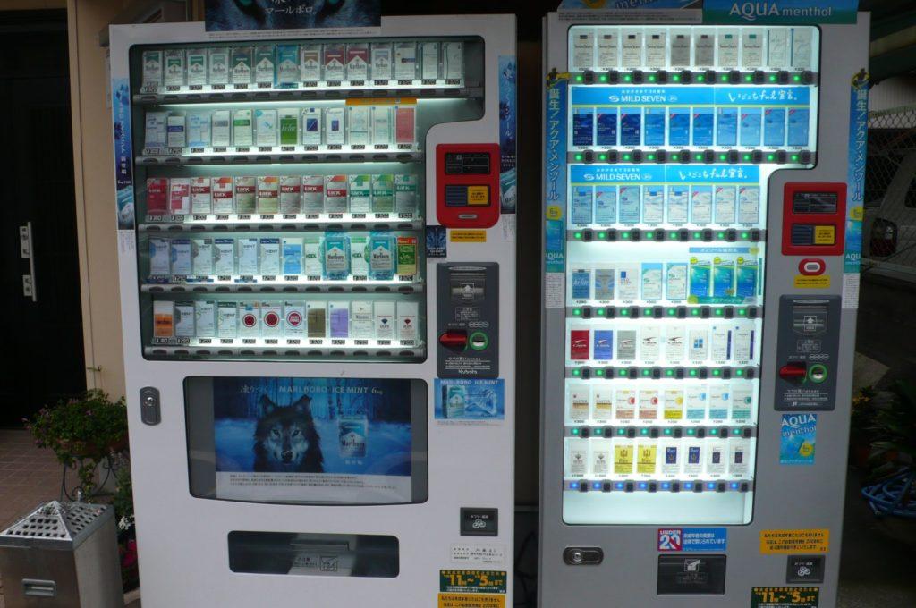 Mesin Penjual Rokok di Jepang (www.jepang.net)