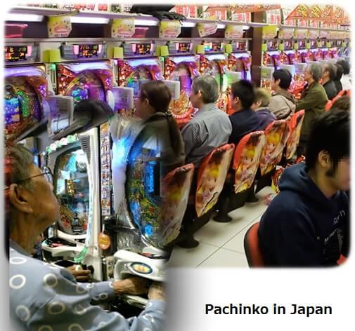 Negara Jepang Pachinko