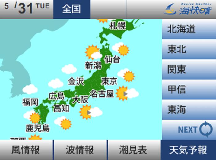 Negara Jepang Cuaca