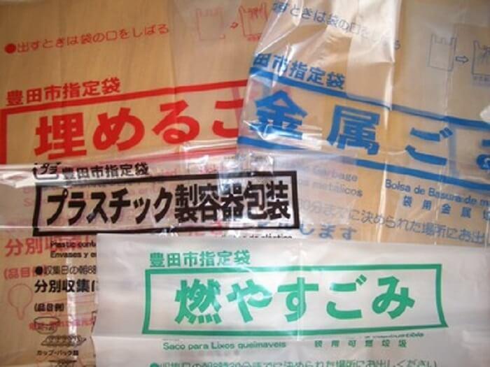 Negara Jepang Sampah