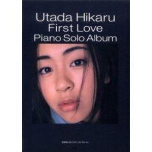 Album First Love