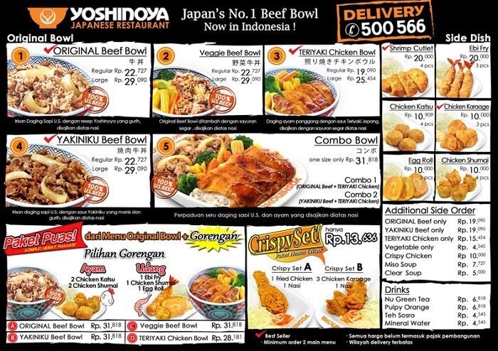 Negara Jepang Yoshinoya