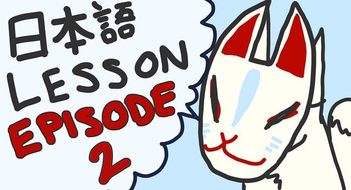 Angka Bahasa Jepang Part II
