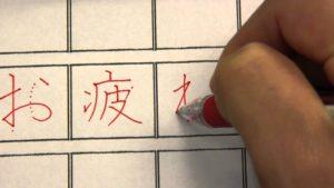 Huruf Katakana dan Huruf Hiragana