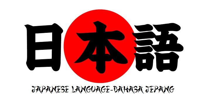 Bahasa Tersulit di Dunia