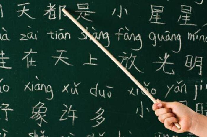 Bahasa Tersulit di Dunia Negara China