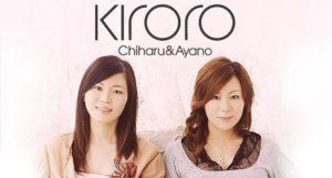 Belajar Huruf Hiragana dari Lagu Jepang