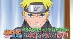 Belajar Huruf Hiragana dari anime