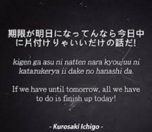 Huruf Hiragana dalam Peribahasa Jepang