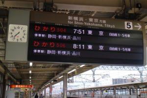 Tidak ada huruf hiragana