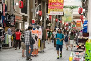 Tidak ada huruf Hiragana di jalan-jalan di Jepang