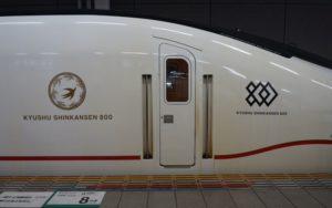 Kereta Tercepat di Dunia Bullet Train
