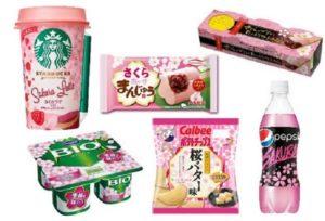 produk dari bunga sakura