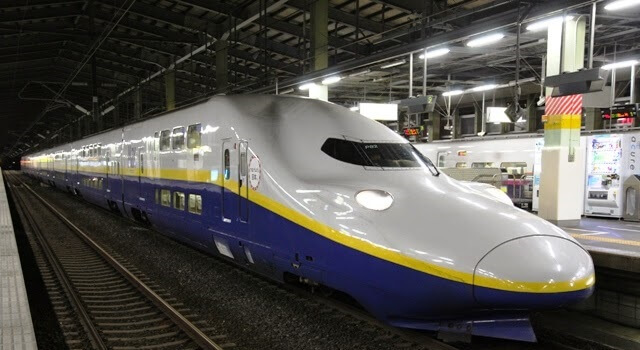 Kereta Tercepat di Dunia Jepang