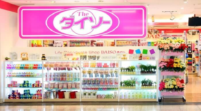 Oleh oleh khas Jepang 100 Yen