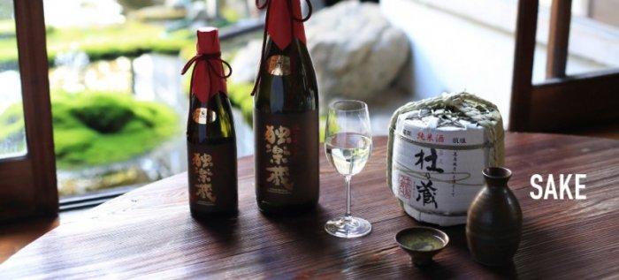 Oleh oleh khas Jepang sake