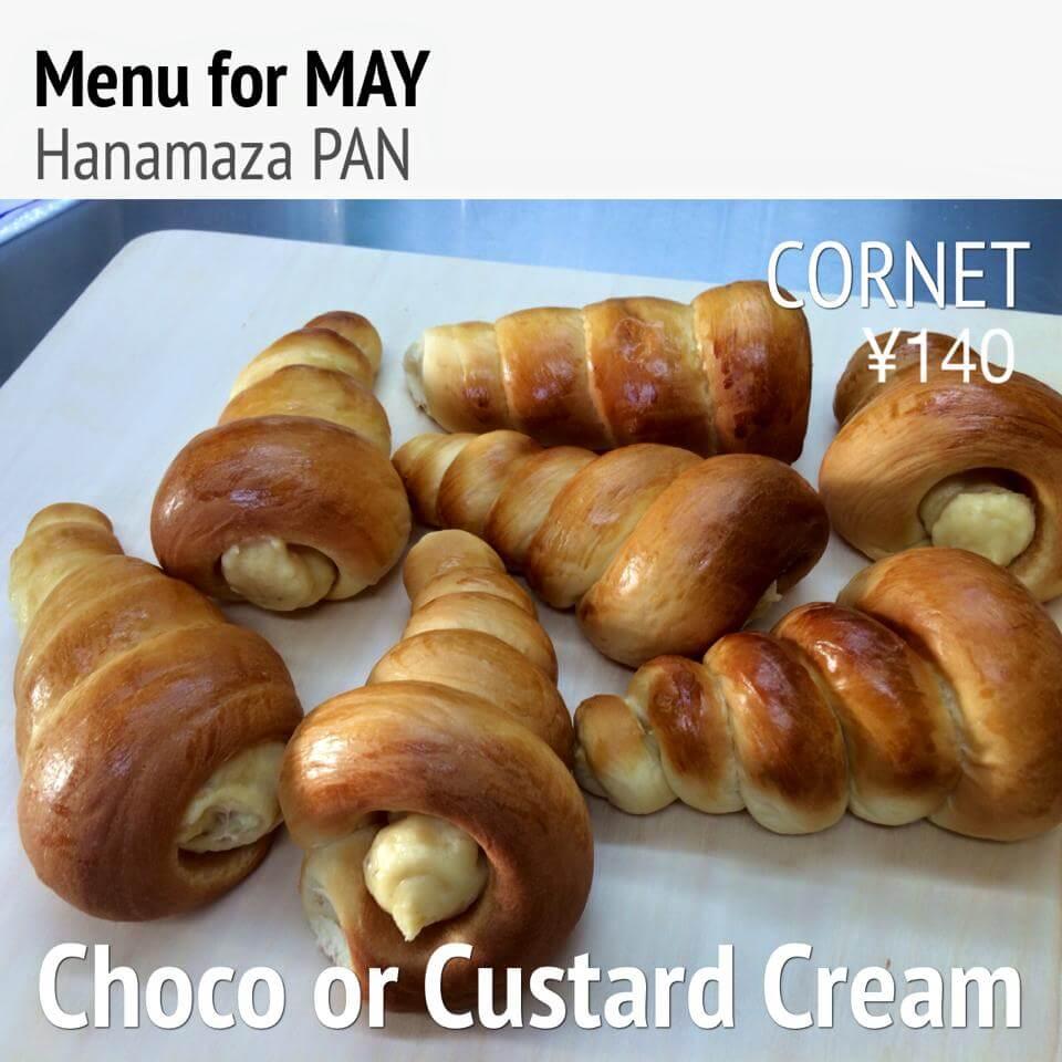Hanamaza Pan Choco