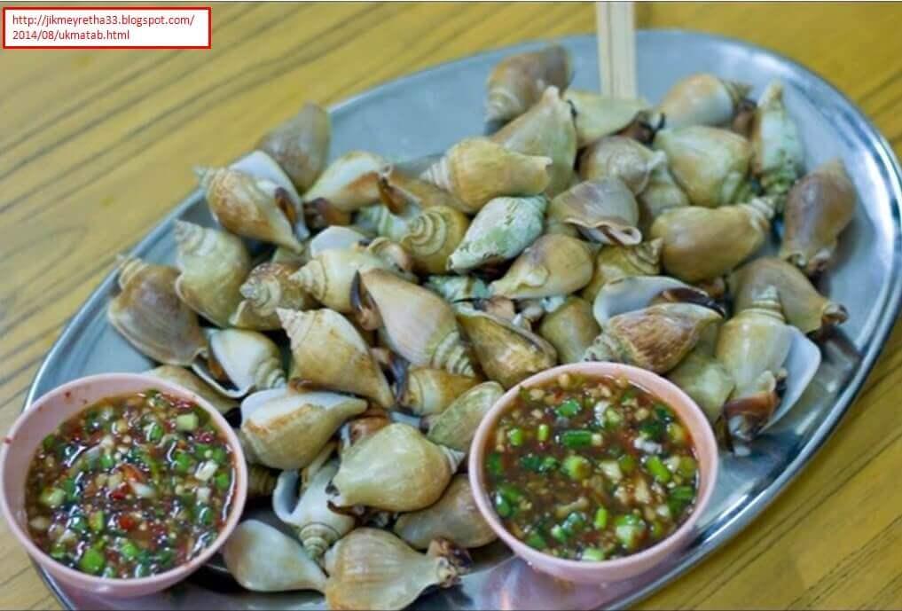 Makanan Khas Kepulauan Riau Gong gong