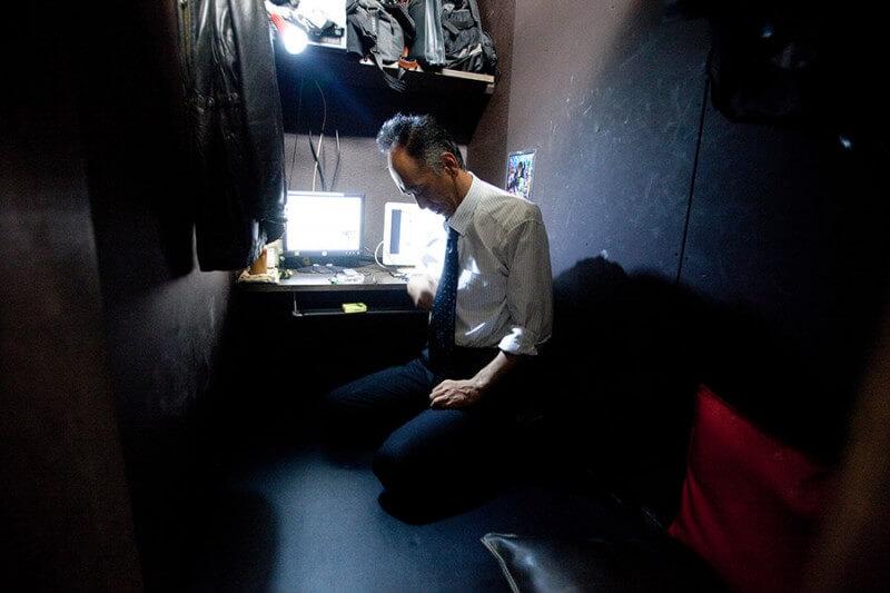 Tidur Warnet di Jepang
