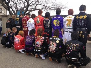 Upacara Kedewasaan Jepang