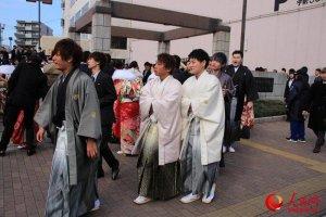 Upacara Kedewasaan di Negara Jepang