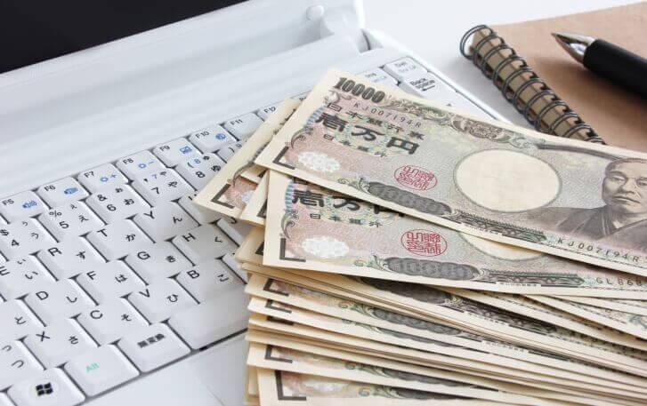 Cara Transfer Uang Dari Jepang