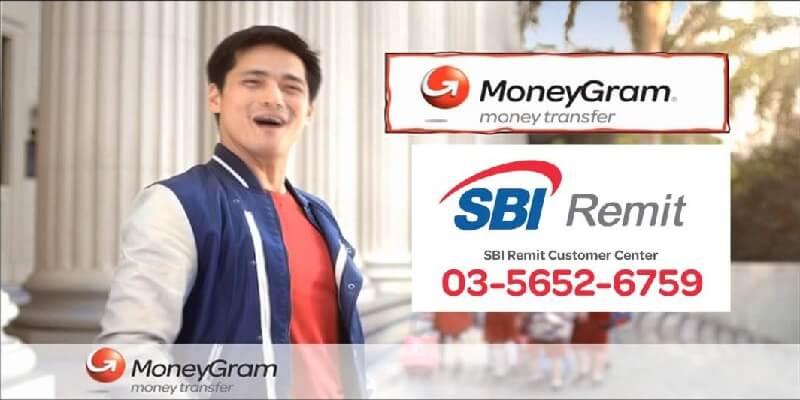 Cara Transfer Uang SBI