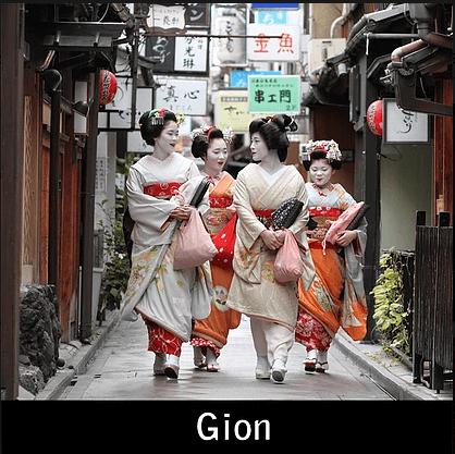Paket Liburan ke Jepang Gion