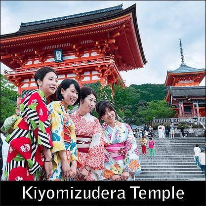 Paket Liburan ke Jepang Kiyomizudera
