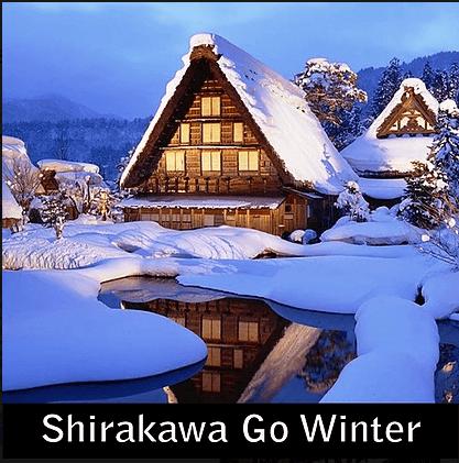 Paket Liburan ke Jepang Shirakawa