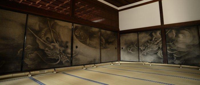 Traditional Japanese House Fusuma